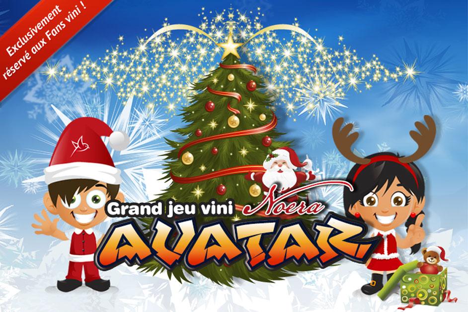 Vini app Facebook Avatar